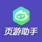最新大奖娱乐官网下载网页游戏助手
