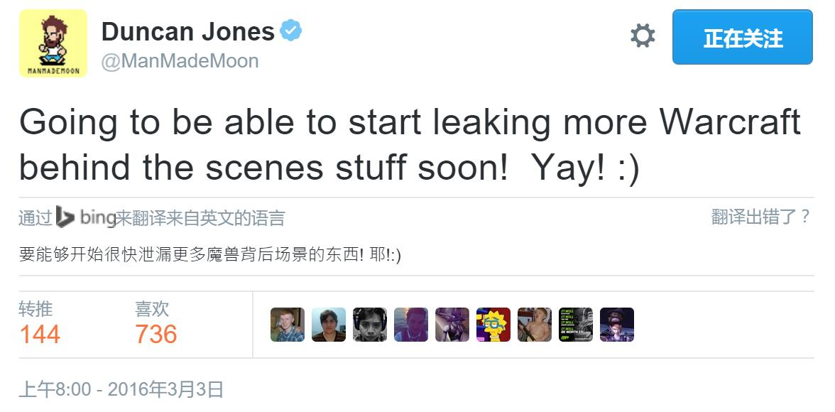 魔兽电影推特表示将要开大