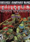 忍者神龟:曼哈顿突变
