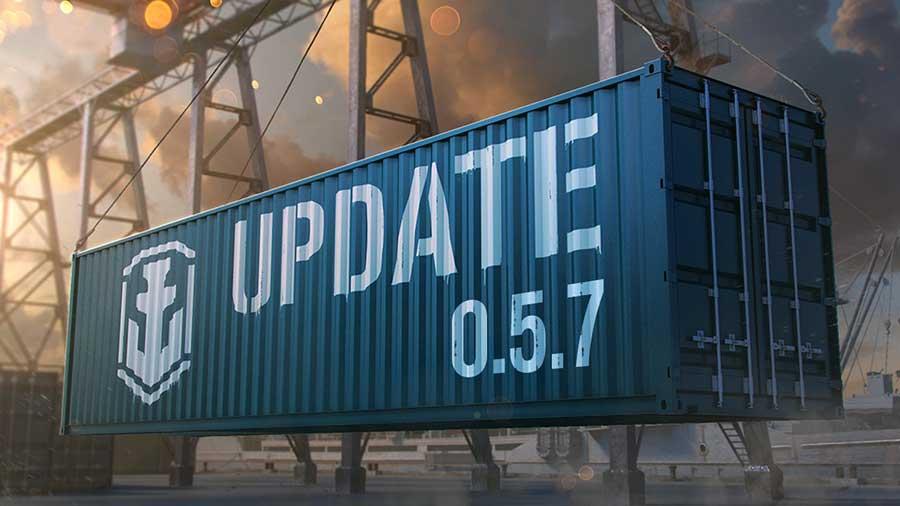 改动翻天覆地《战舰世界》0.5.7明日正式上线