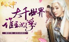 http://games.sina.com.cn/zt_d/ol/66gamedzz