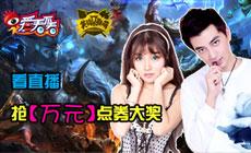 http://kan.sina.com.cn/u/5087032179/3596006