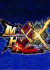 怪物猎人XX