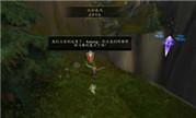 嘉栋的魔兽世界任务视频:迅如疾风的风暴峡湾