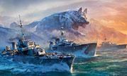 条顿骑士出击 《战舰世界》5.16版本今日公测