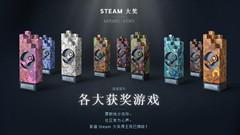 Steam大奖获奖游戏名单出炉