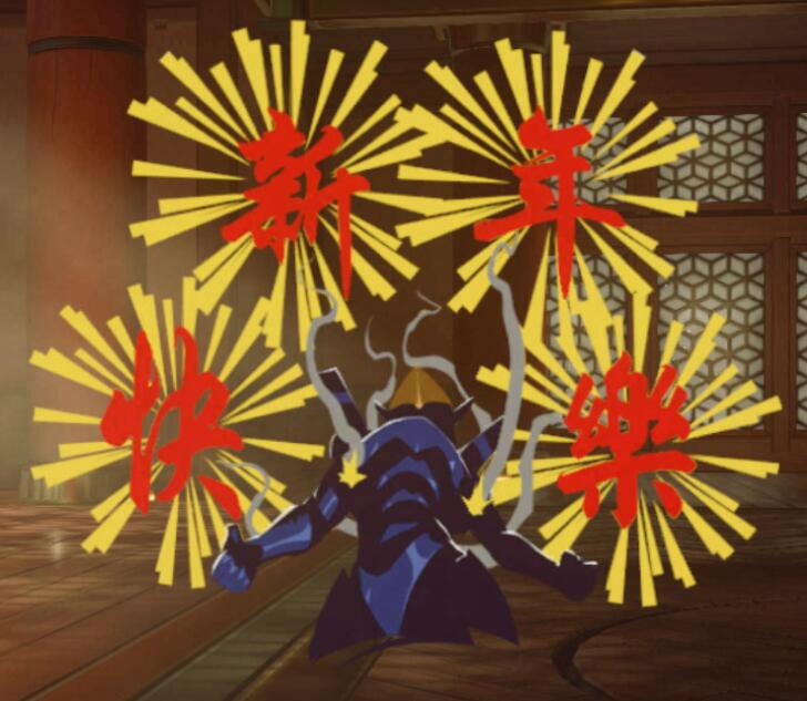 喷漆-法老之鹰-新年快乐