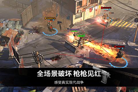 乌合之众:正义集结游戏截图