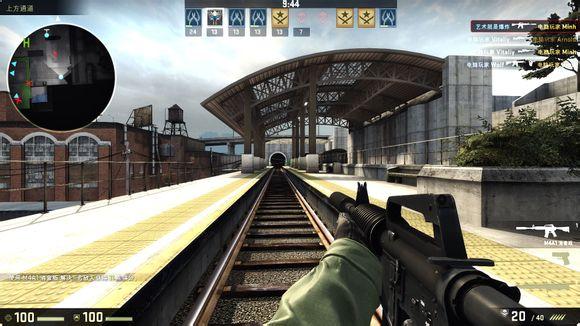 《CS:GO》中的小地图