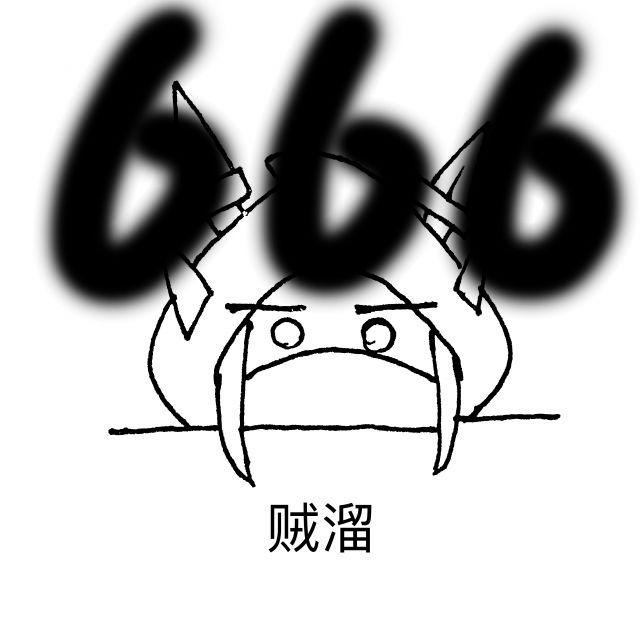 魔兽玩家原创:灵魂画风!玩家手绘潜行者表情包图片