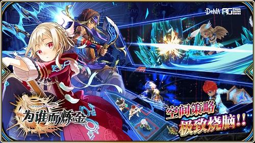 http://n.sinaimg.cn/games/20171123/9_Ya-fypceip9880832.jpg