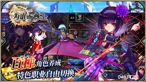 http://n.sinaimg.cn/games/20171123/tEzM-fypatmu8927393.jpg