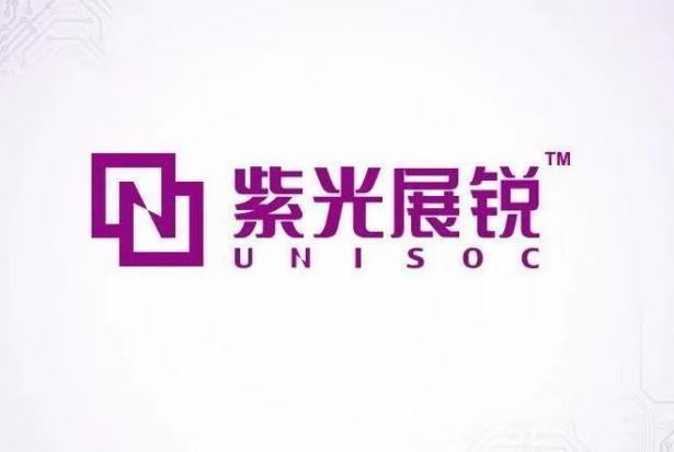 紫光展锐发布全球首款4G功能机处理器虎贲T117