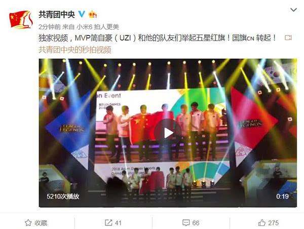 共青团中央发布独家视频
