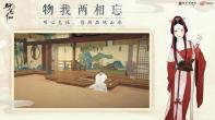 中国传统文化让游戏再升级