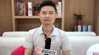 专访无端科技总裁:郑明