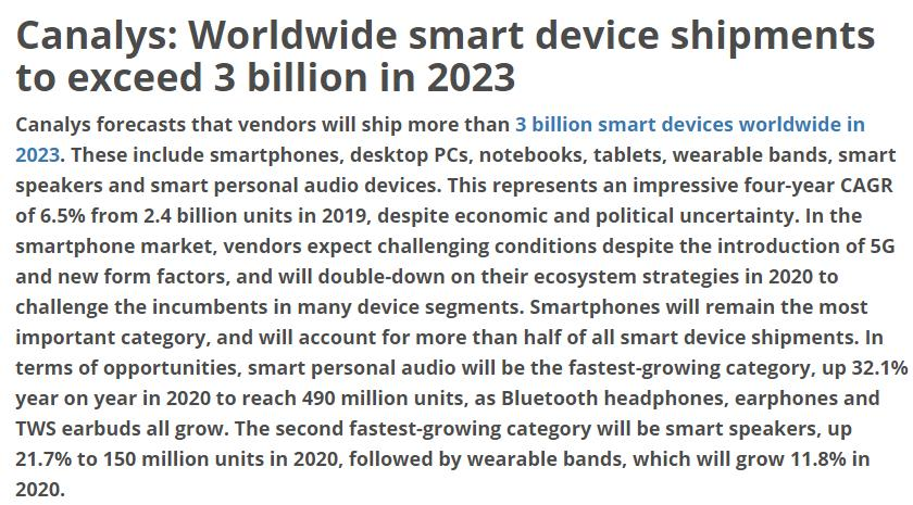 Canalys:预计智能设备市场2023年将超过30亿台