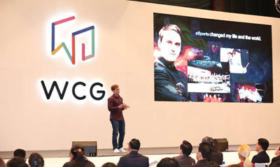 CF开发商宣布重启WCG 正式比赛项目却是CSGO