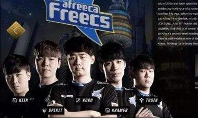 非传统印象的韩国队 浅析韩国双雄S8首日爆冷憾负