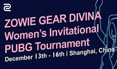明基将办ZOWIE GEAR DIVINA 国际女子PUBG邀请赛