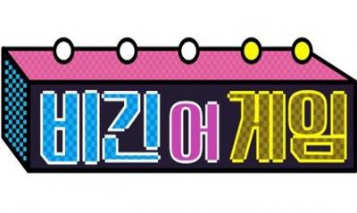 亚拓士投资制作MBC游戏综艺节目 'Begin a game'