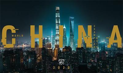 S7总决赛成功举办,让S10总决赛再次回到中国!