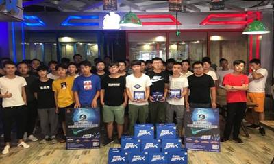 2018贵州电子竞技大赛总决赛即将打响