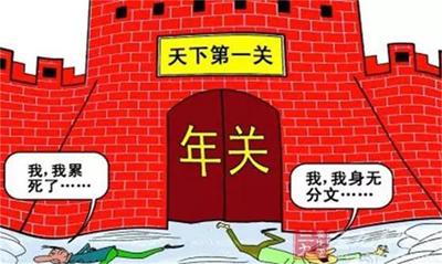 张大仙赔300万,蛇哥欠上亿,跳槽不再是门好生意