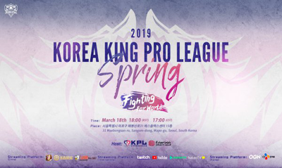 KRKPL2019常规赛第二周前瞻 MVP与KZ展开精彩对决