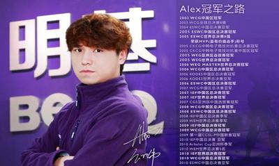 最佳指挥官Alex做客酷我《中国电竞人物志》