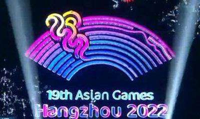 电子竞技暂时未被列入杭州亚运会竞赛项目 疑似背后助力消失