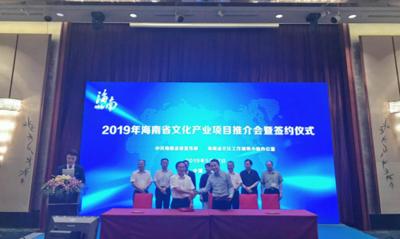 大唐网络CMEL第三个国际性电竞赛事落地海南陵水