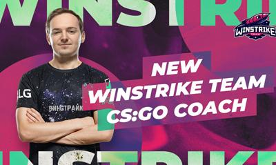 Johnta再就业,加入小火箭Winstrike担任教练