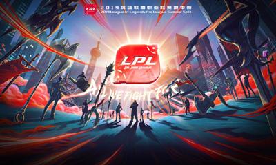英雄联盟竞猜 LPL夏季赛 7/1 19:00 VG VS IG