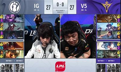 V5双中单登场出奇制胜,2-1击败iG收获夏季赛首胜