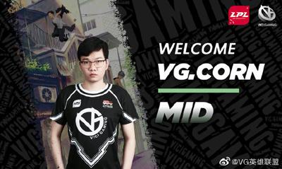 VG官宣:原V5中单选手Corn加入队伍!