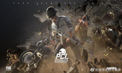 战火重燃 PCL夏季赛强势来袭