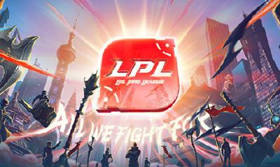 LPL季后赛将全面开打 记得发长图科普S9晋级形势