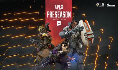 最后波纹?Apex Legends季前国际邀请赛即将开战
