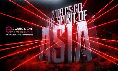 CSGO亚洲公开赛中国大陆赛区第二轮预选明日开打