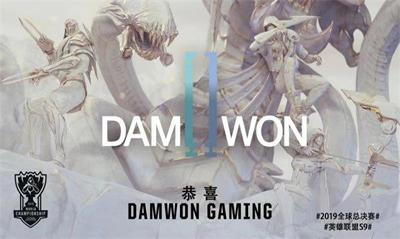 S9世界赛巡礼:新鲜的面孔 DWG 怀壮志战四方