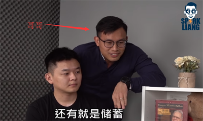 采访MidOne亲哥:如果复出,MidOne可能在东南亚自己组队