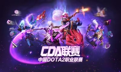 中国职业联赛季后赛明日开赛:VG将战IG
