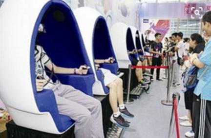 违反标示分级 台北市六家VR游乐场所都违规