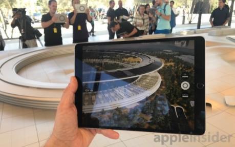 苹果产品路线图曝光:2022年推AR头显 2023年AR眼镜