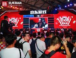 ChinaJoy大牌新品首发 京东携黑科技扎堆来袭