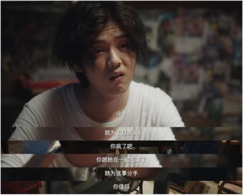 《【煜星品牌】爆款网剧《穿越火线》台前幕后 腾讯、康佳鼎力相助》