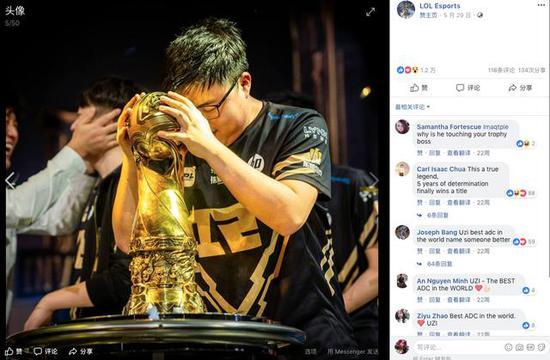 2017年的S7世界赛后,也是换上了安掌门亲吻召唤师奖杯的头像