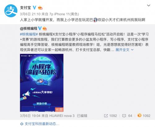 http://www.xqweigou.com/kuajingdianshang/114622.html