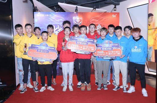 三甲出炉!2019中国移动电子竞技大赛长沙赛区圆满落幕!